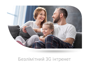 3g_internet_new