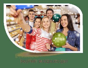 bezlimit_vyhidnogo_dnya