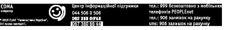 info_peoplenet