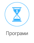 programy_new